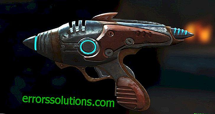 Fallout 4でエイリアンの武器を見つける方法は?